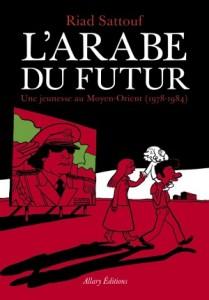 Primé en 2015 à Angoulême, cette BD a déjà rencontré l'intéret  en 2014 (© Pierre  (© DR)