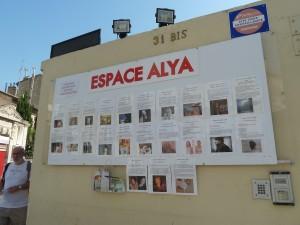 Dans la foule des spectacles proposés, l'Espace Alya offrait un bel échantillonnage (© Pierre Nouvelle).