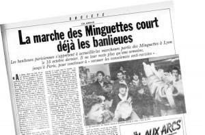 La MJC de Vénissieux ne fut pas étrangère à la marche de l'éalité qui partit de Vénissieux (Rhône) (© DR)