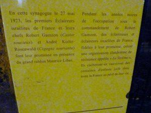 Luciole (liliane Klein-Liber) a rejoint à Moissac Castor (Robert Gamzon) et Cigogne souriante (André Kisler-Rosenwald) se retrouveront à Moissac le 25 août 1942 pour créer la Sixième, mouvement de résistance qui œuvra pour sauver nombre d'enfants juifs (© Pierre Nouvelle).