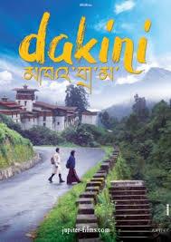 Daijini est un long métrage réalisé en Inde qu'il faut absolument voir (© Pierre Nouvelle).
