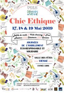 Un défilé de mode dansé ouvrira deux jours où les habits seront au centre d'une nouvelle démarche de consom'acteurx ( © DR/demain Ad'Vienne ).